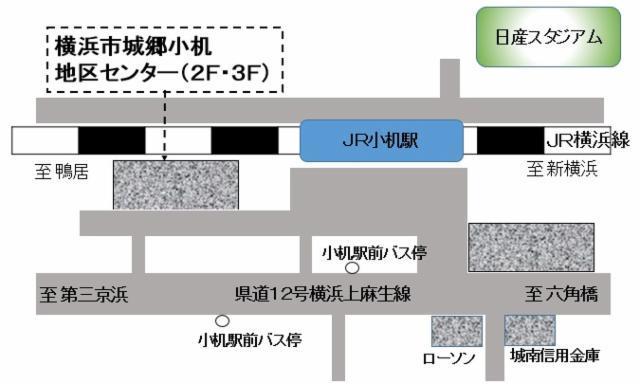 横浜市城郷小机地区センター(指定管理者:株式会社 有隣堂)の画像・写真